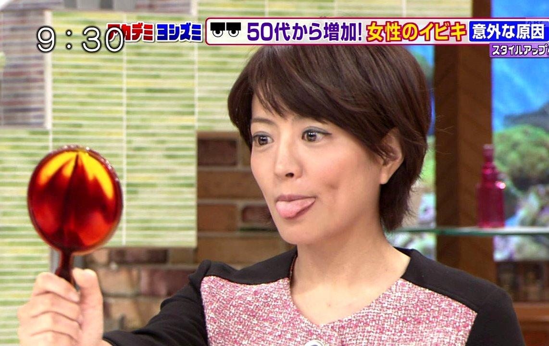赤江珠緒のガッツリ舌出し (3)
