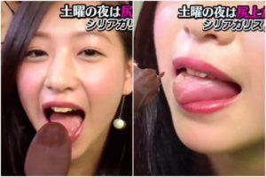 佐山彩香のアイス舐め
