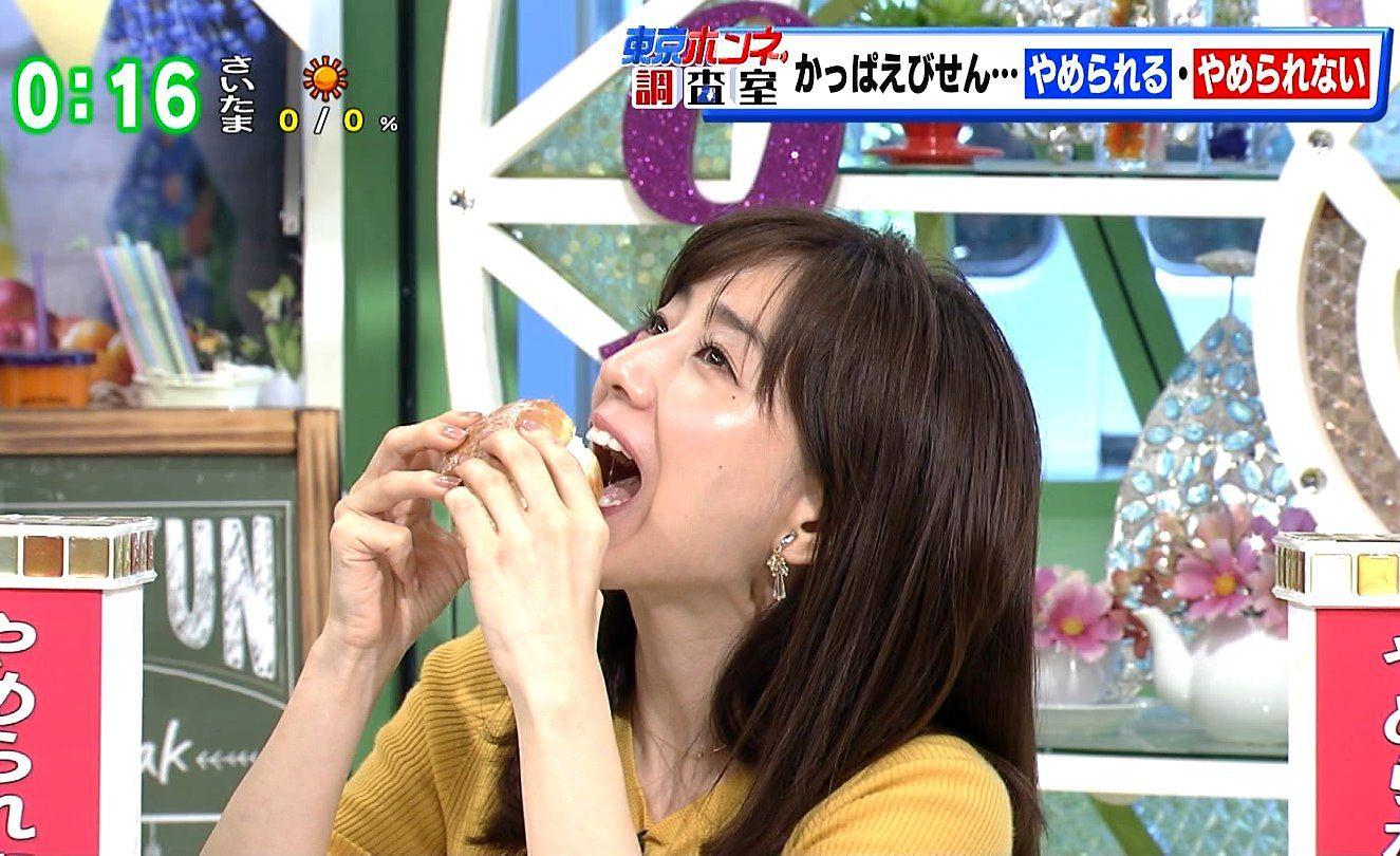 田中みな実の糸引き食事舌 (7)