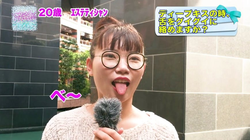 素人娘の舌見せインタビュー (2)