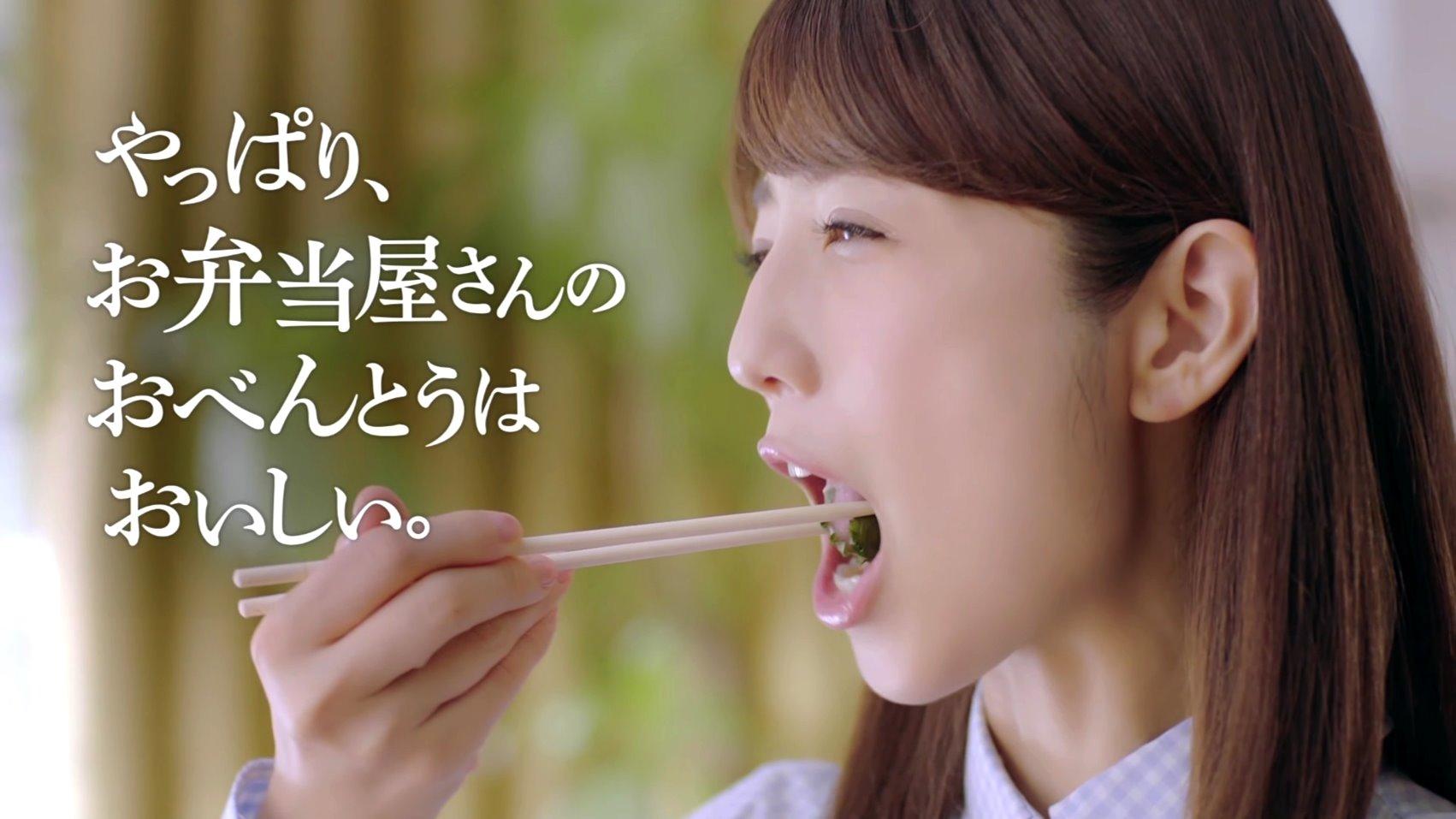 小倉優子の食事舌2 (2)