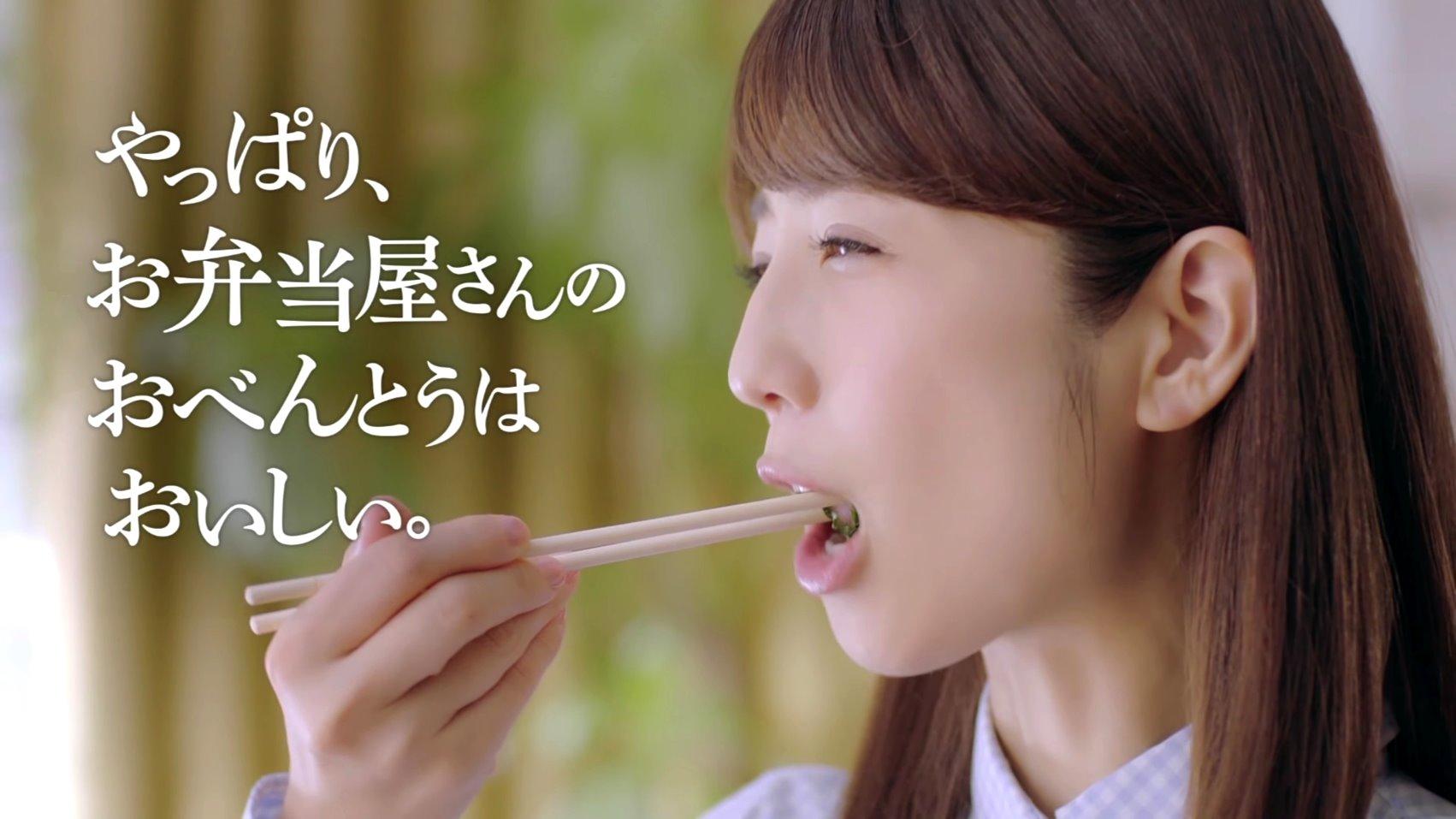 小倉優子の食事舌2 (3)