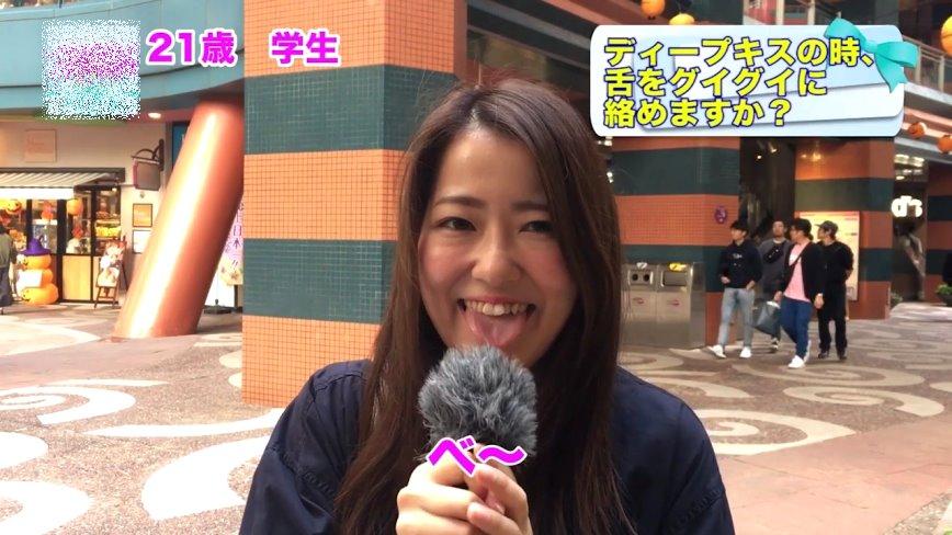 素人娘の舌見せインタビュー (4)