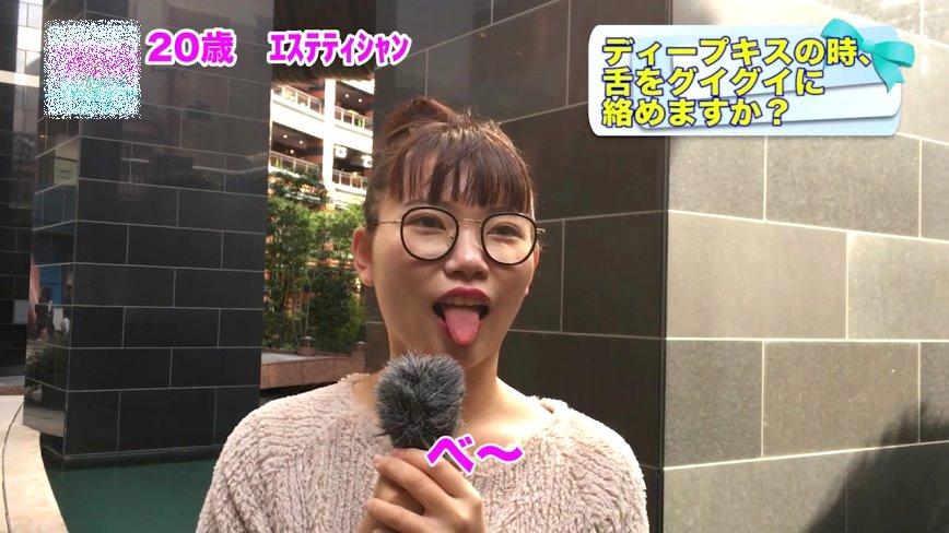 素人娘の舌見せインタビュー (1)