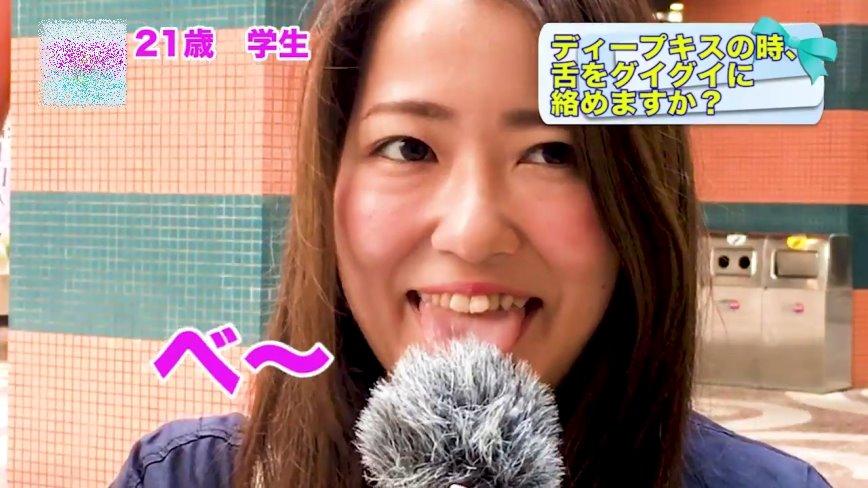 素人娘の舌見せインタビュー (6)
