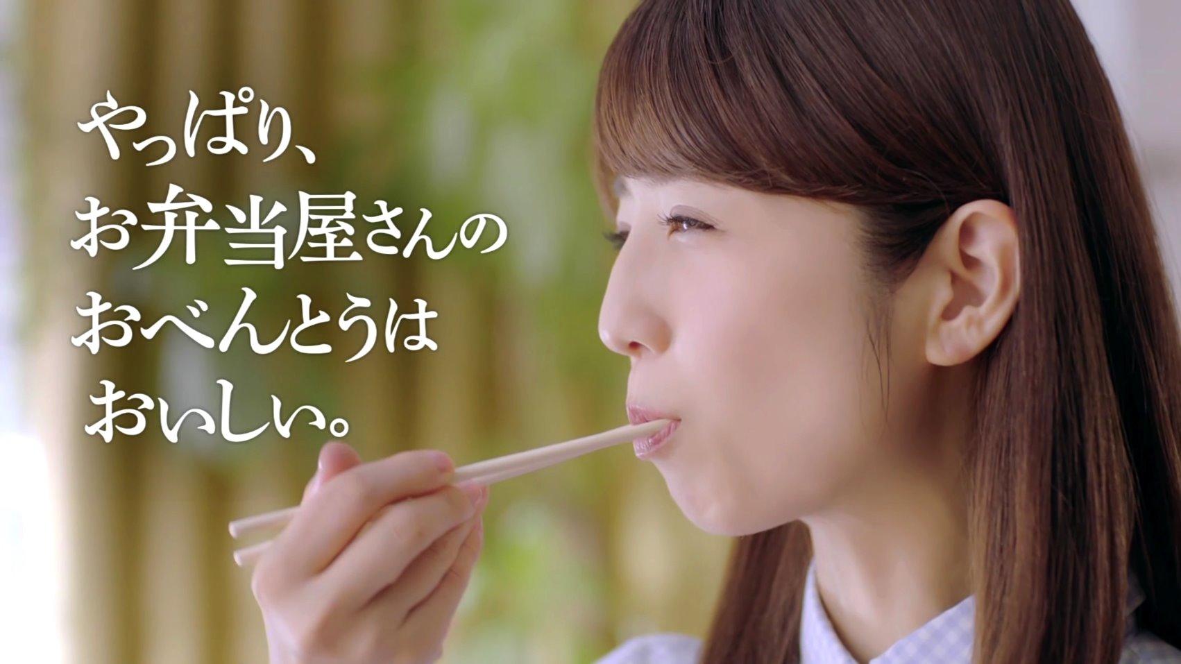 小倉優子の食事舌2 (4)