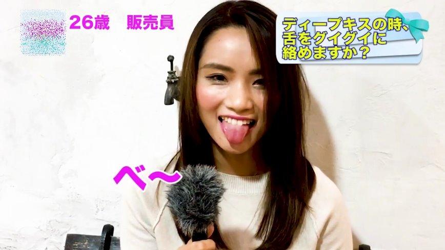 素人娘の舌見せインタビュー (8)
