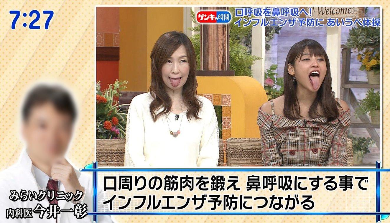 岡副麻希・森口博子の舌出し (2)
