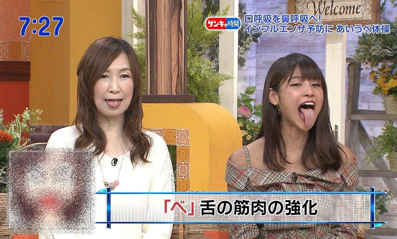 岡副麻希・森口博子の舌出し (3)