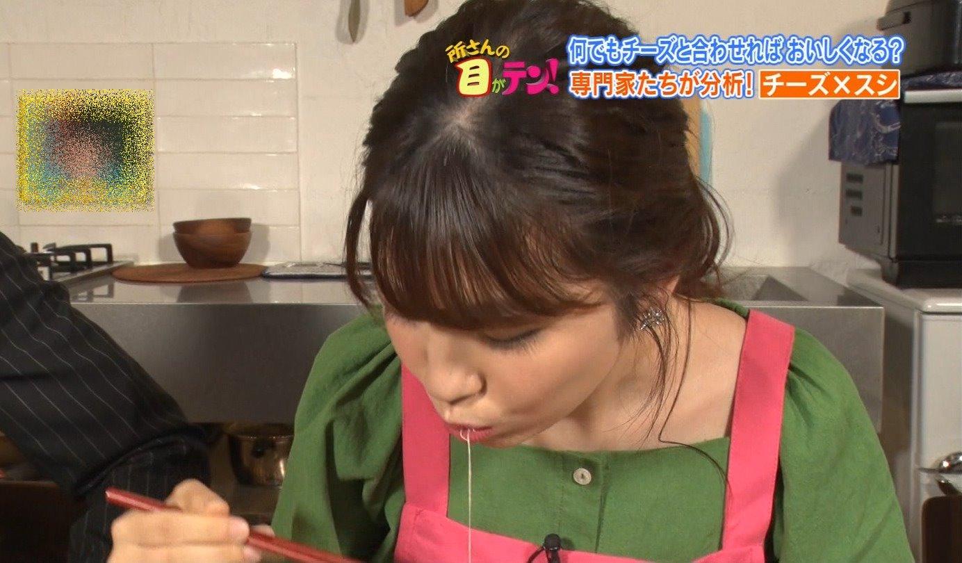 佐藤真知子の食事舌 (6)