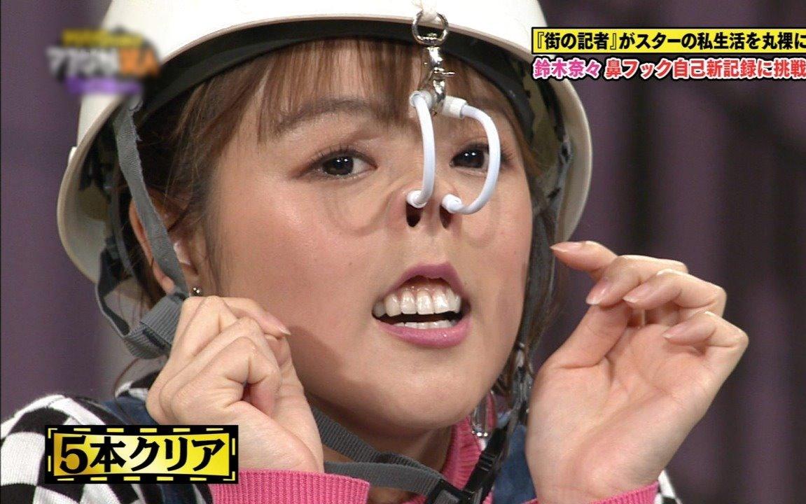 鈴木奈々の鼻フック舌見せ (2)