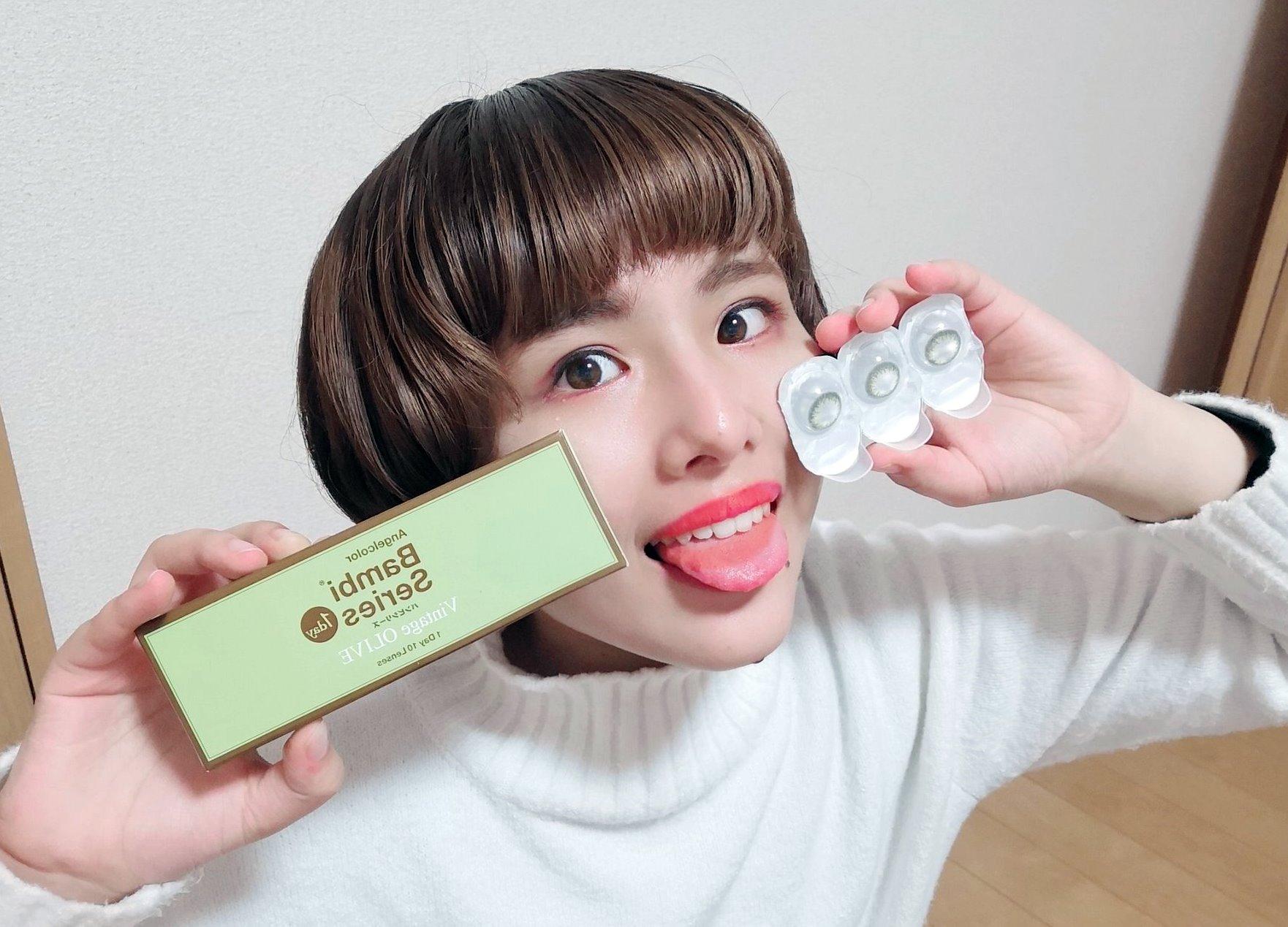 女子高生YouTuberえりかの長デカ舌 (1)