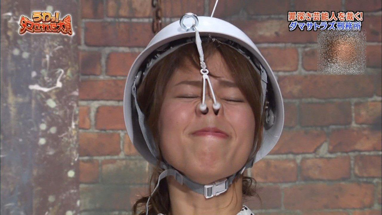 稲村亜美の鼻フック舌見せ (1)
