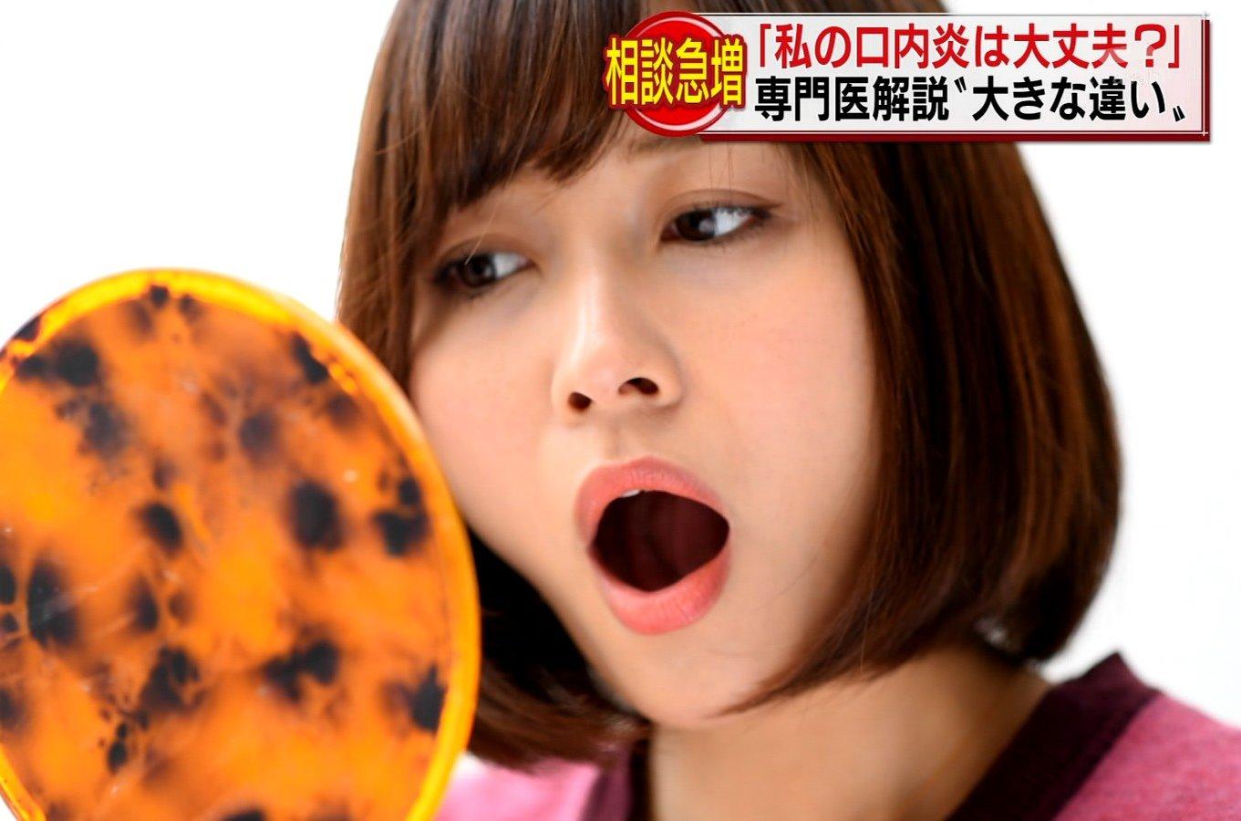 久冨慶子の舌観察&舌弄り (1)