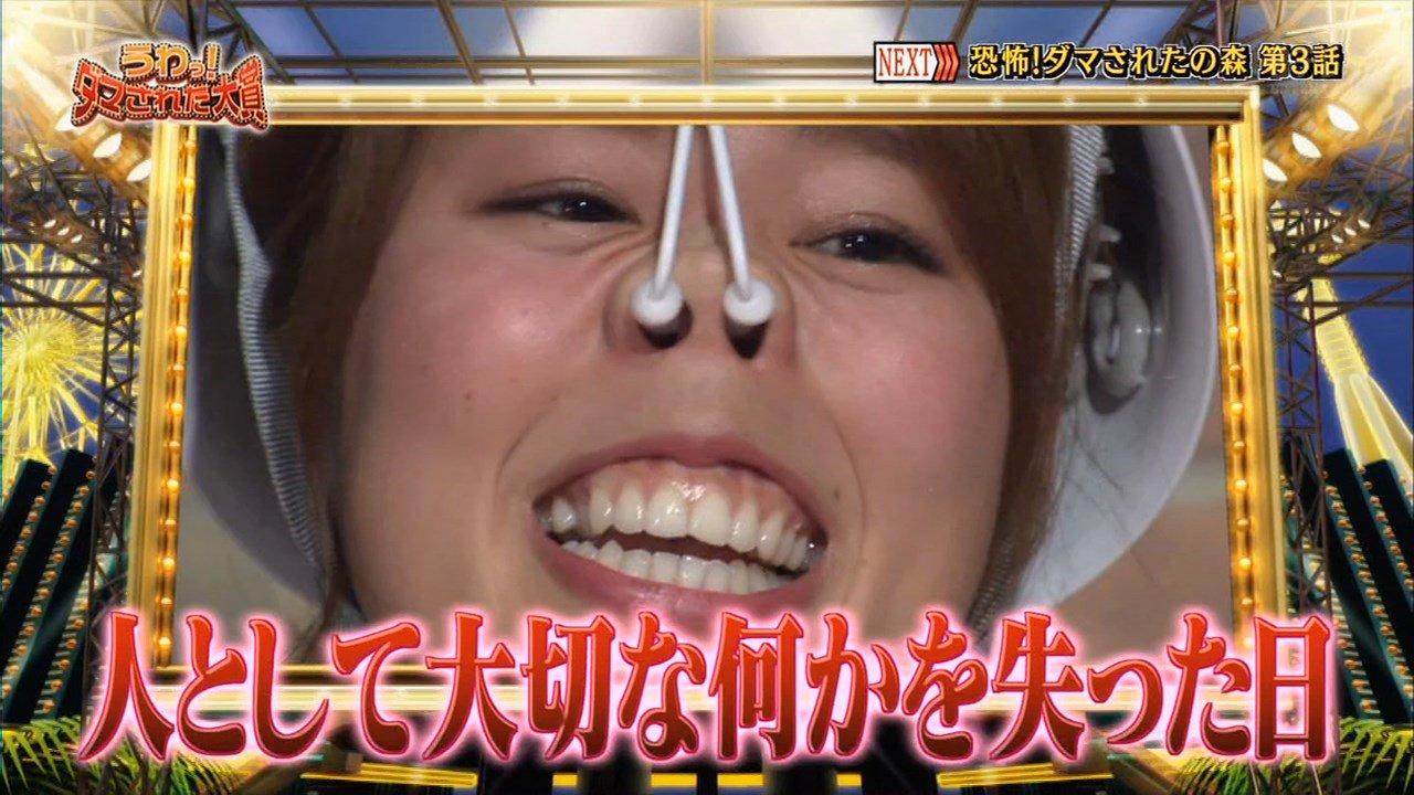 稲村亜美の鼻フック舌見せ (8)