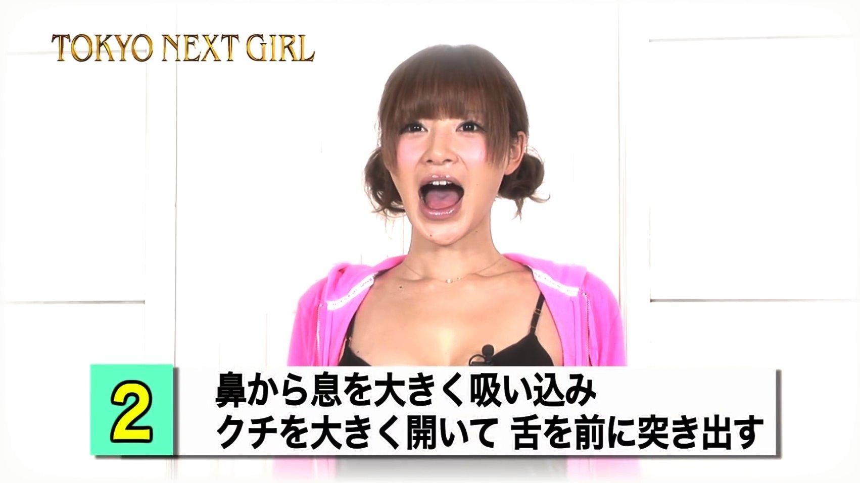 手島優の顔ヨガ舌出し (3)