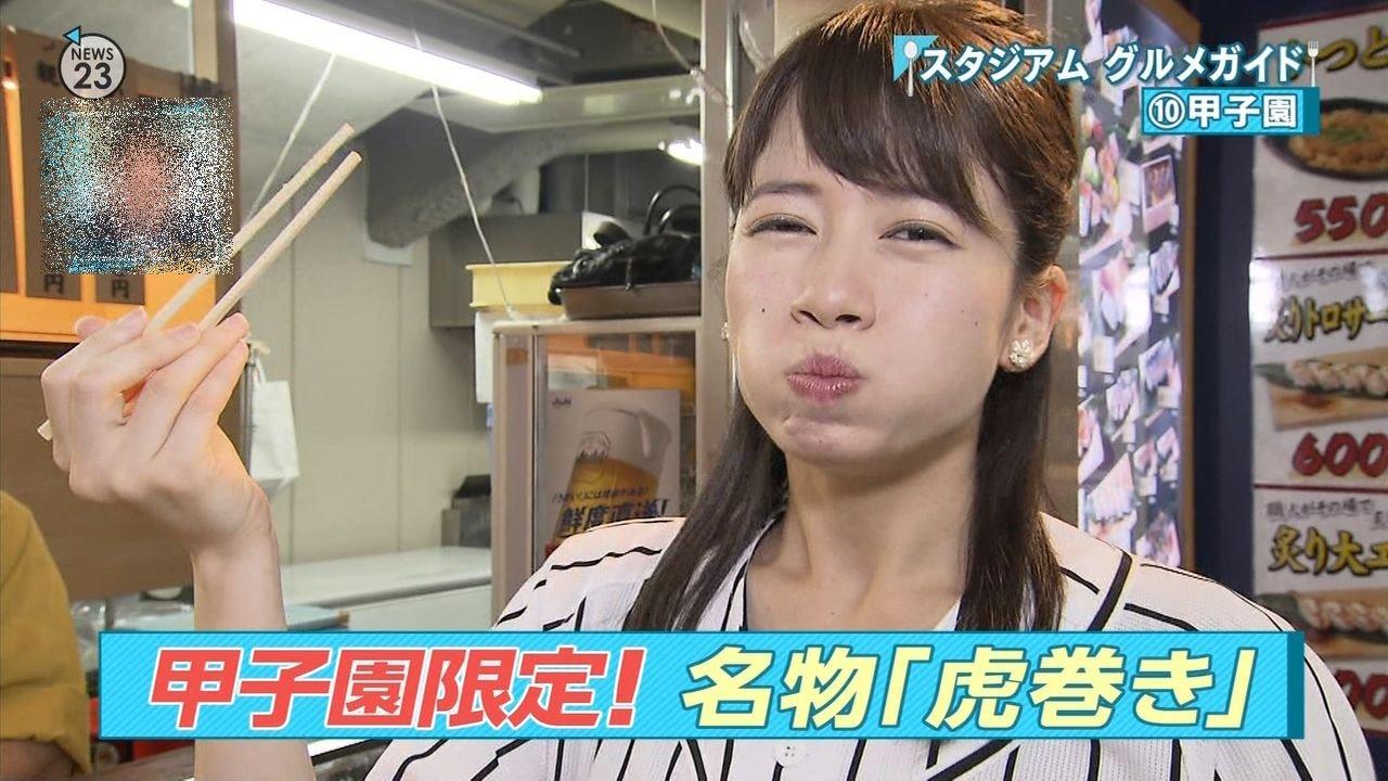 宇内梨沙の食事舌 (6)