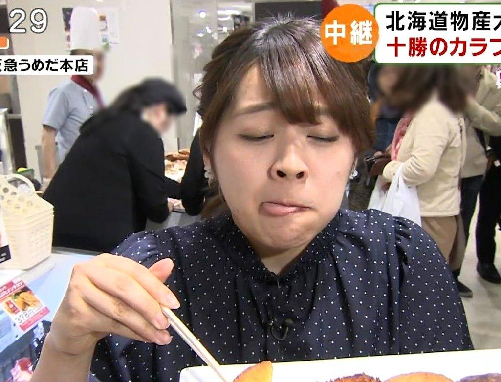 谷元星奈の食事舌 (4)