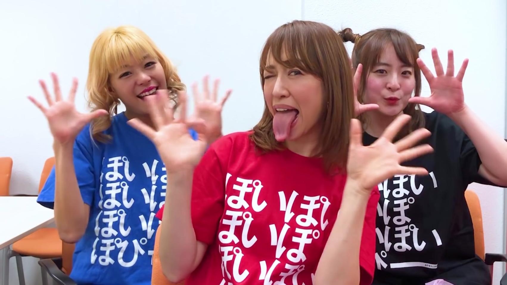 あやまんJAPANの舌出し (8)