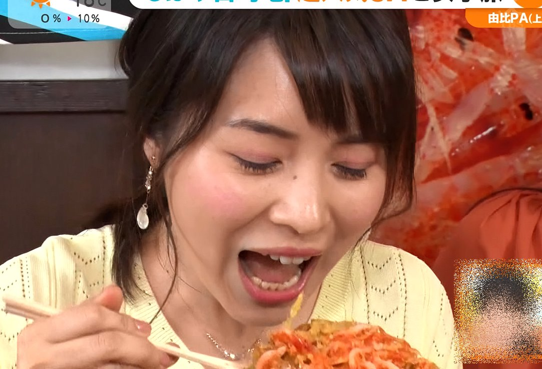 皆川玲奈の食事舌 (2)