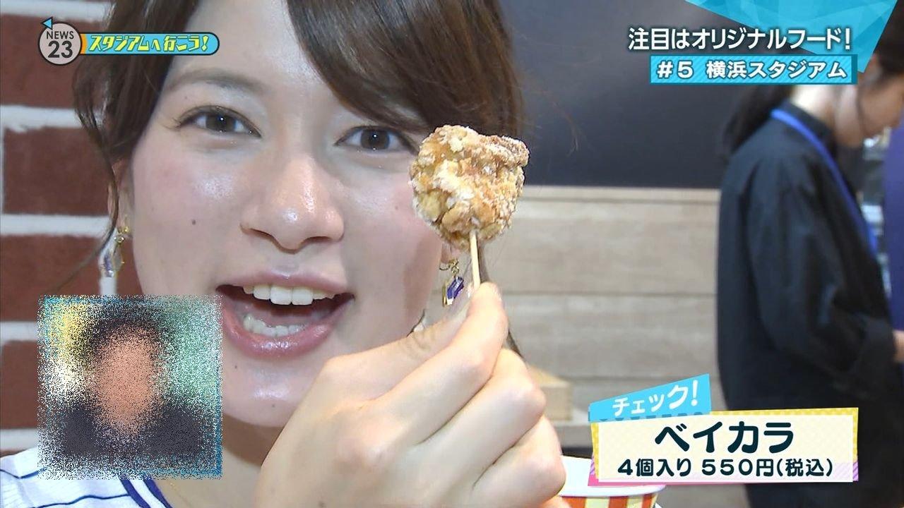 宇内梨沙の食事舌2 (1)