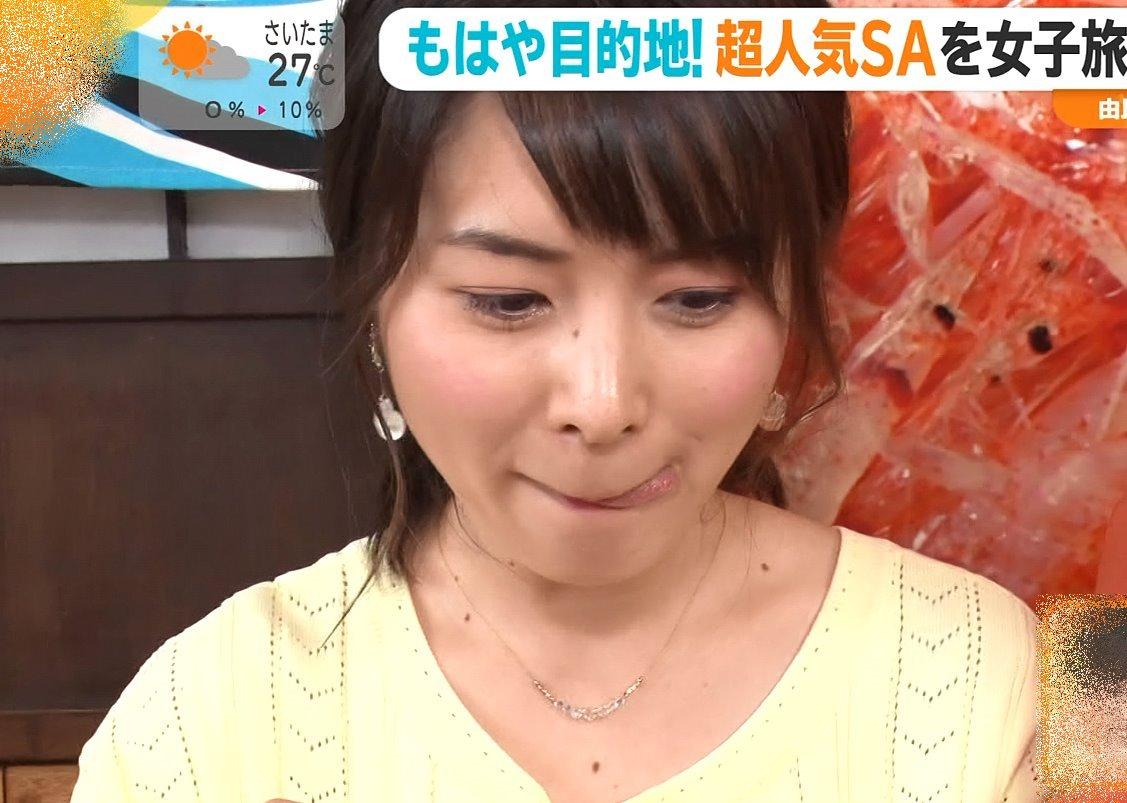 皆川玲奈の食事舌 (4)