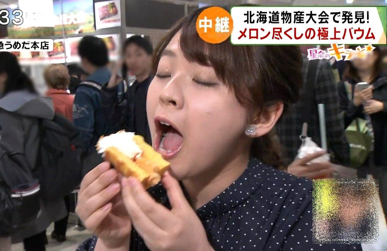 谷元星奈の食事舌 (5)
