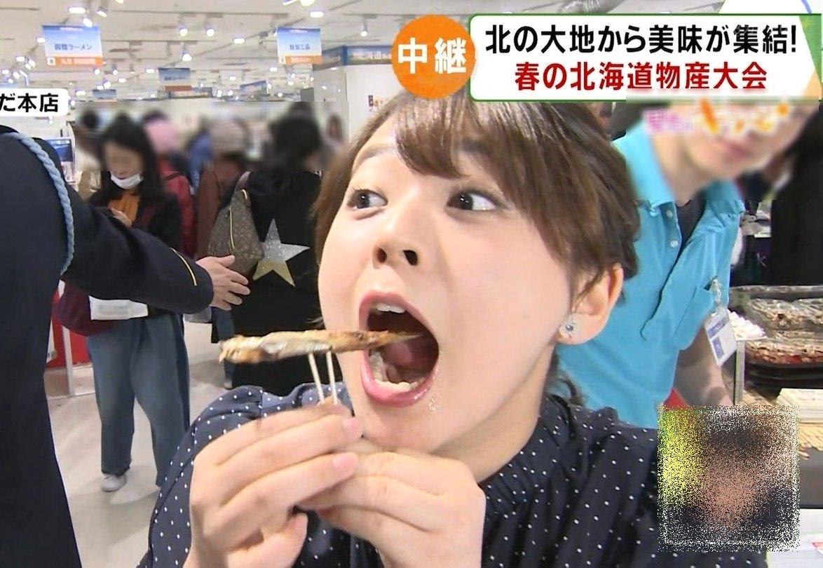 谷元星奈の食事舌 (3)