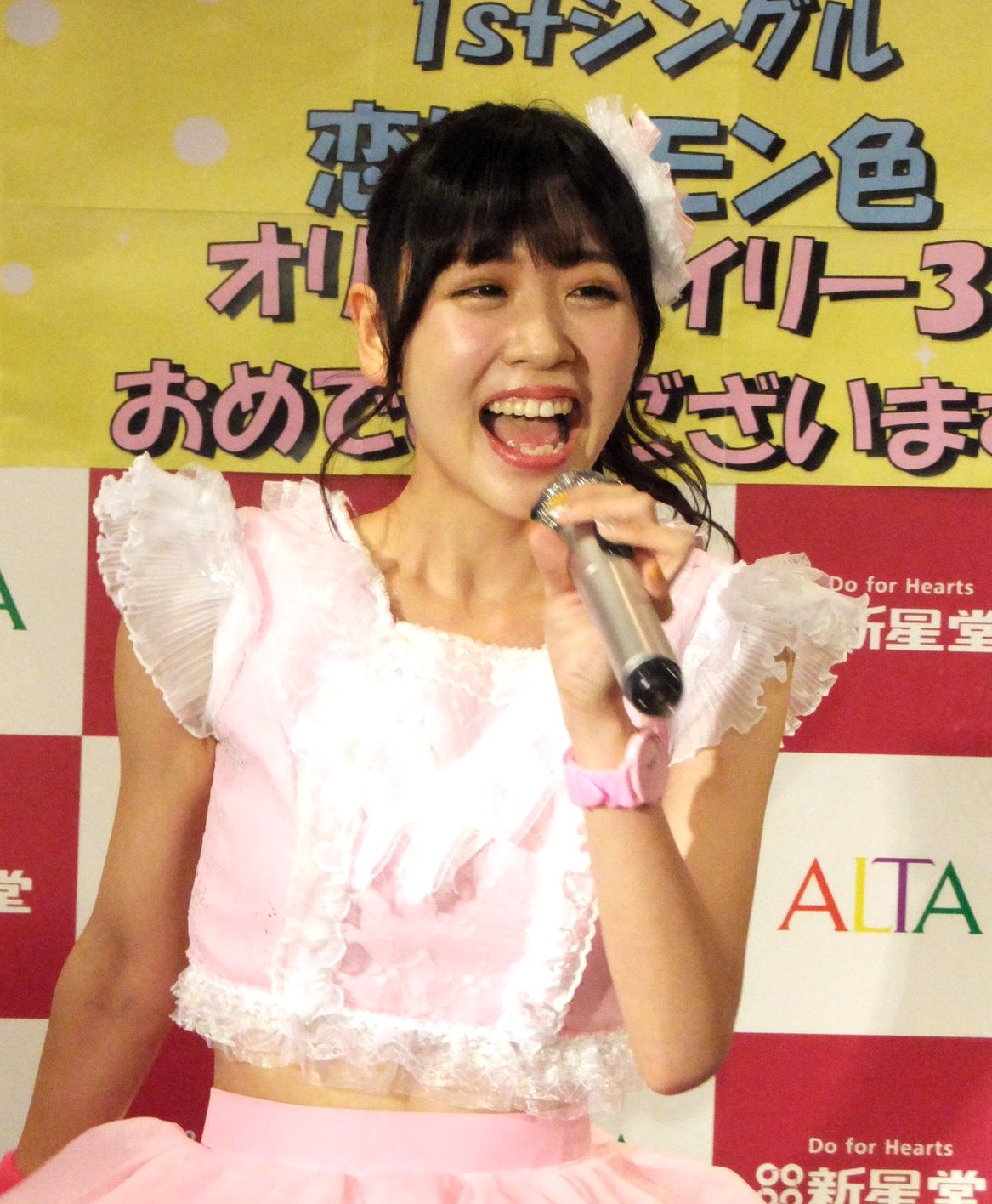 櫻井優衣の白濁汚舌 (4)