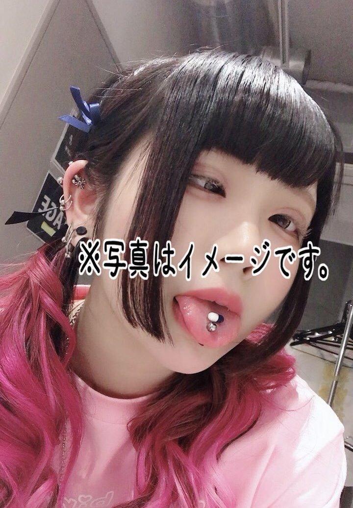 姫唯梨なのの肉厚ピアス舌 (6)