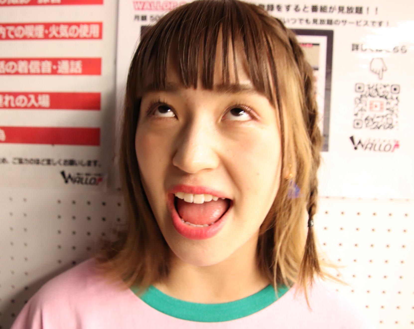 田崎礼奈の開口舌見せ (26)