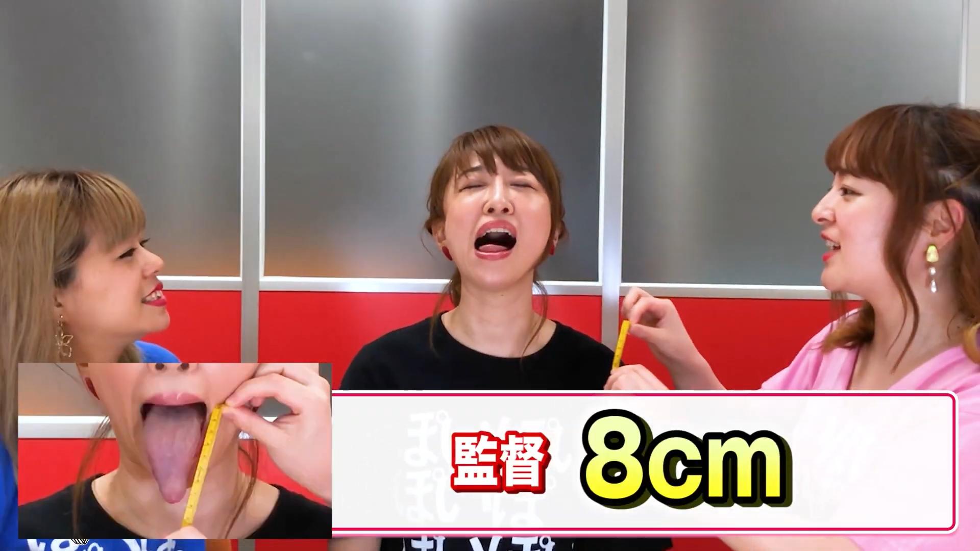 あやまんJAPANの舌計測 (8)
