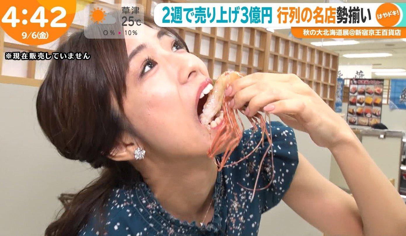田村真子の疑似フェラ (1)