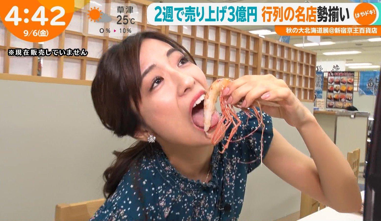 田村真子の迎え舌