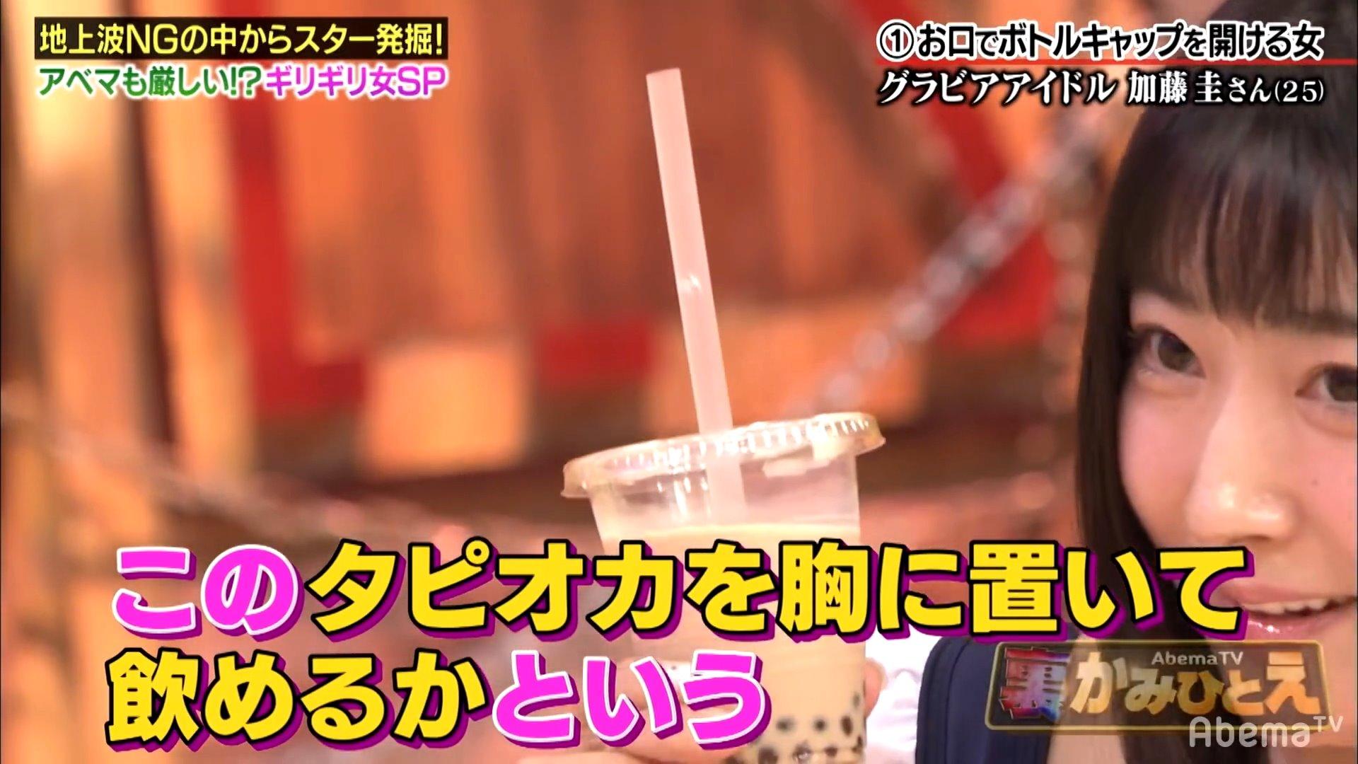 加藤圭の疑似フェラ (6)