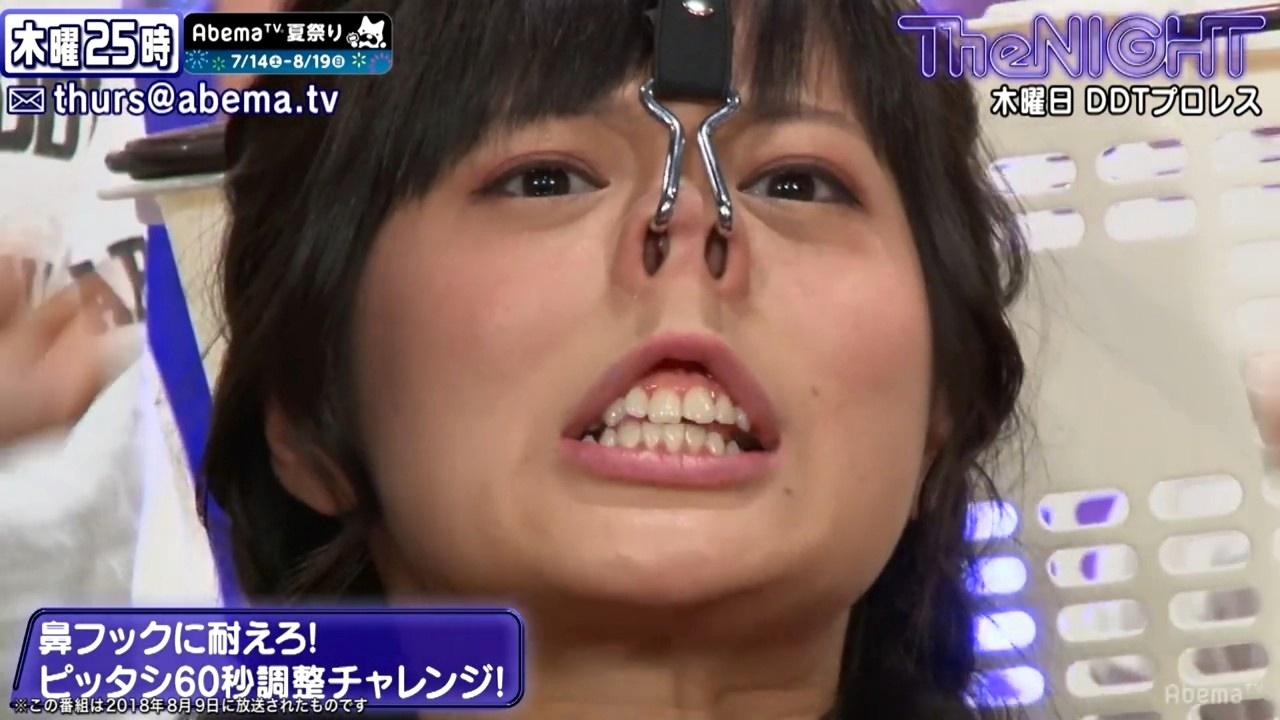 RaMuの鼻フック舌見せ (13)