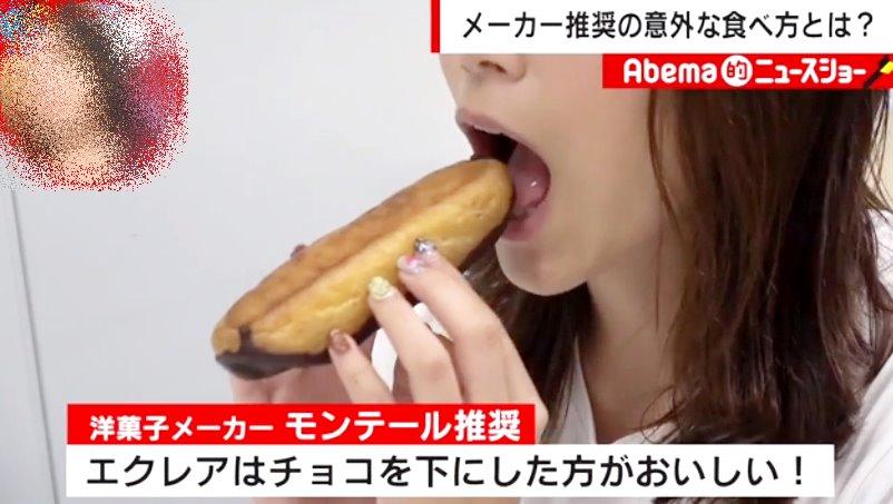 三谷紬の疑似フェラ (1)