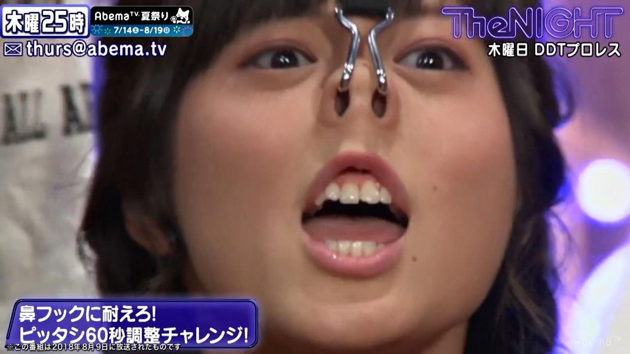 RaMuの鼻フック舌見せ (3)