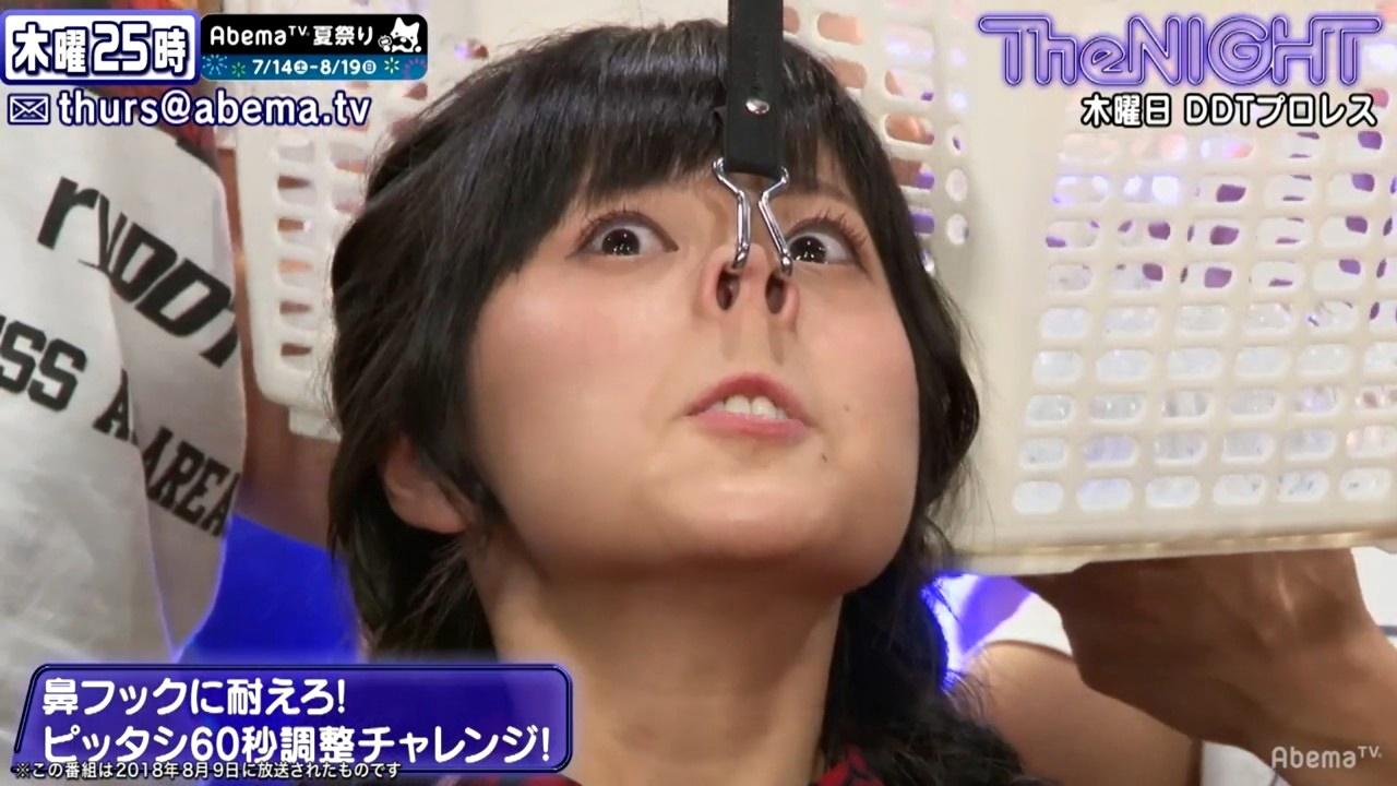 RaMuの鼻フック舌見せ (10)