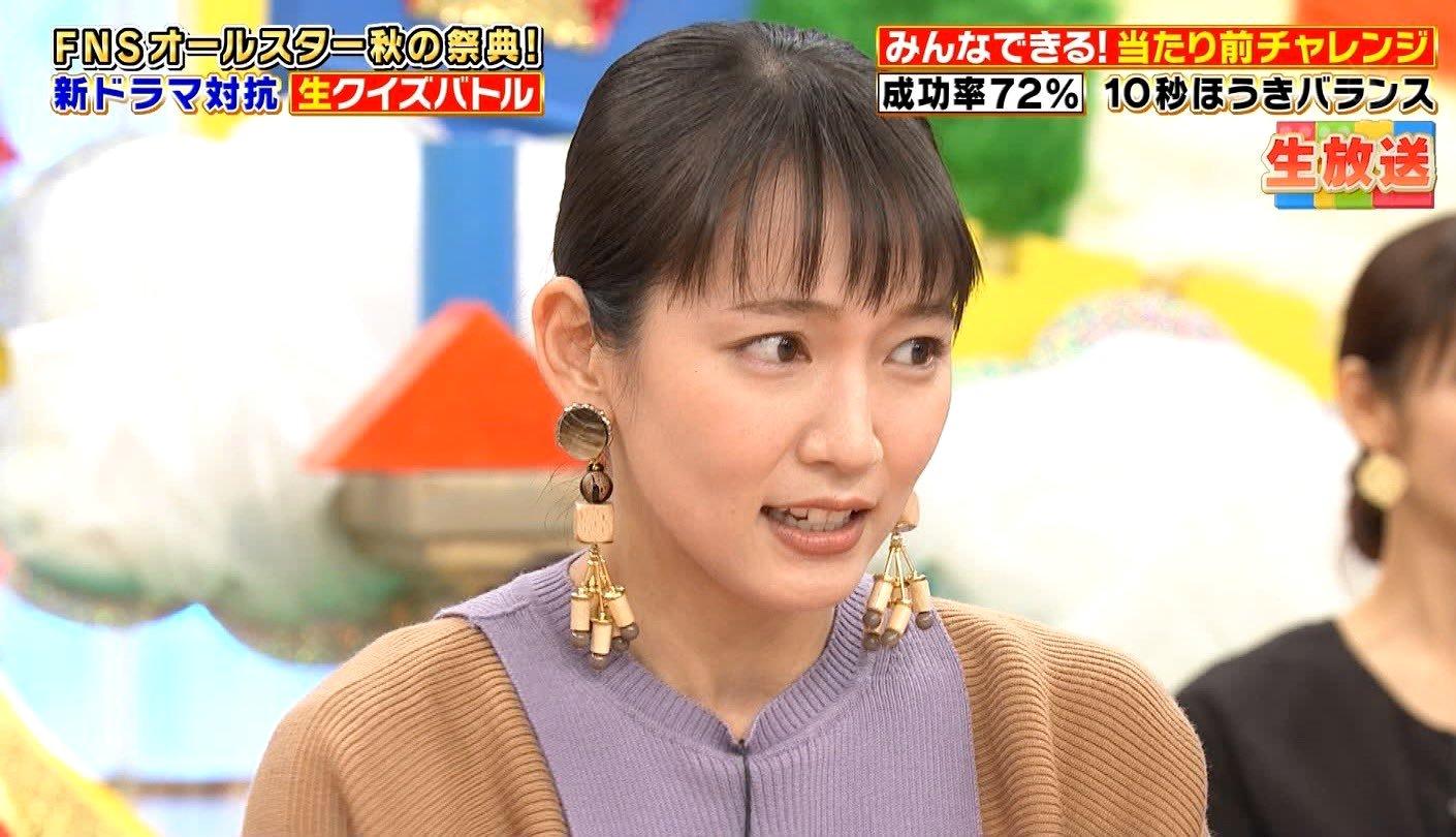 吉岡里帆の顔ヌキ素材 (4)