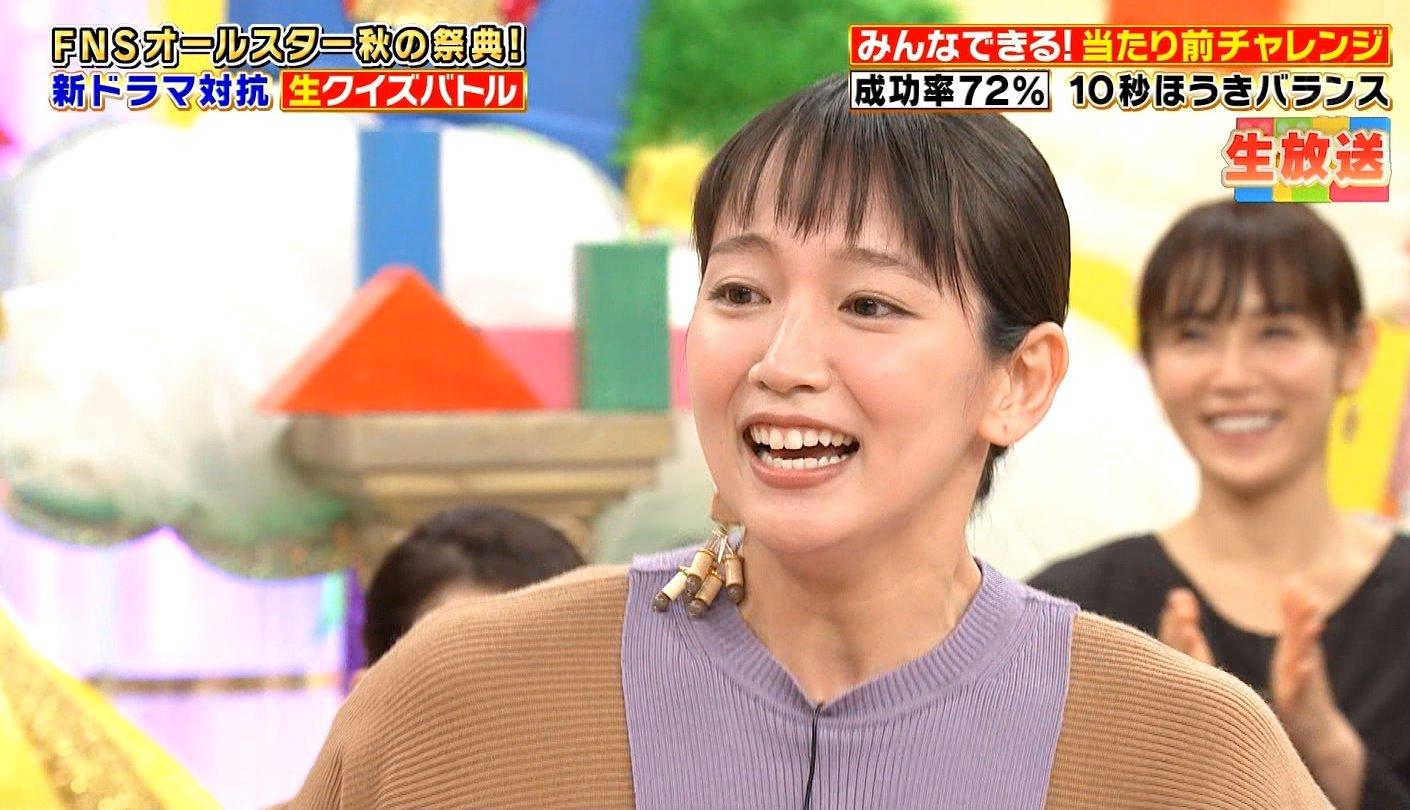 吉岡里帆の顔ヌキ素材 (3)
