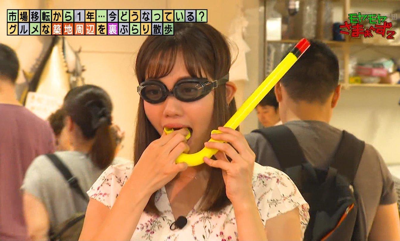 田中瞳のフェラ顔 (4)