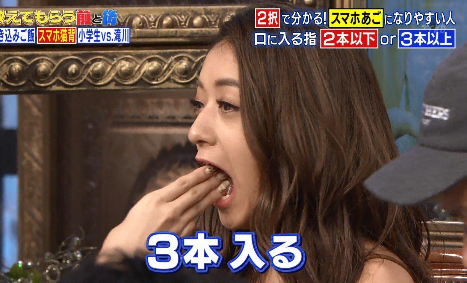 池田美優の開口舌見せ (3)