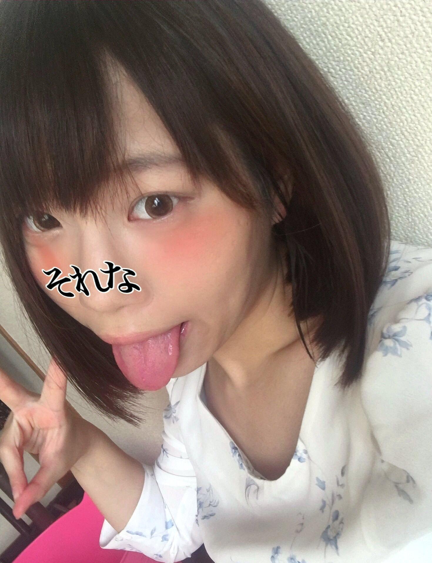 苫小牧デリ嬢の長デカ舌 (9)