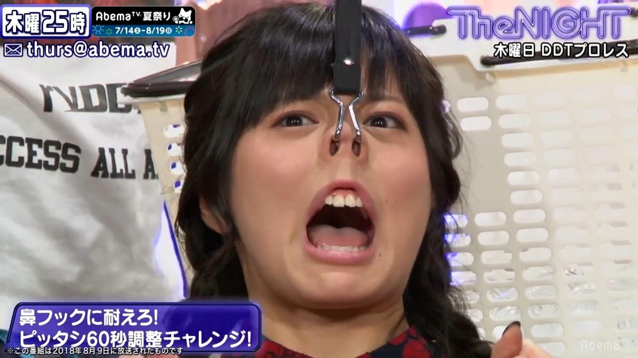 RaMuの鼻フック舌見せ (12)