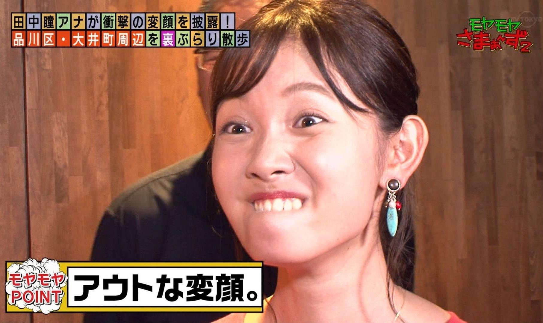田中瞳の変顔
