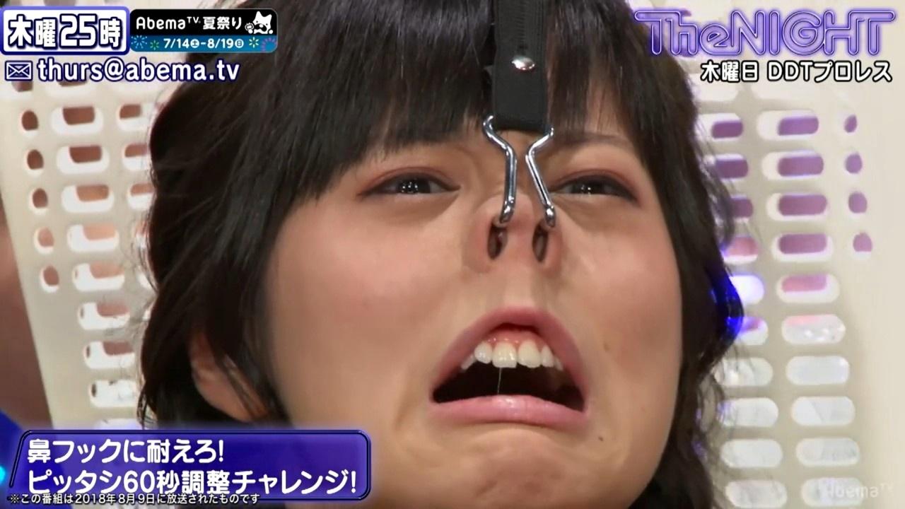 RaMuの鼻フック舌見せ (11)