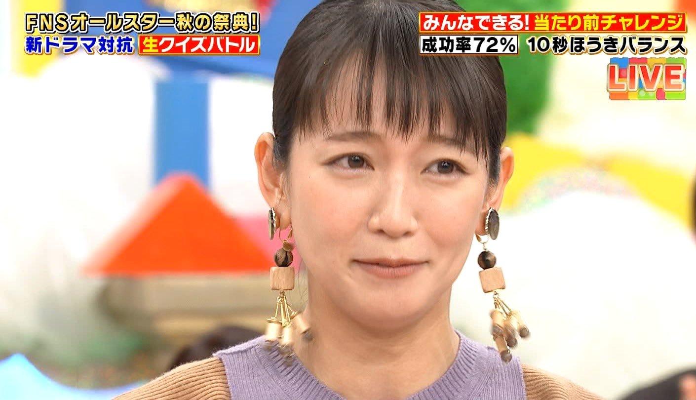吉岡里帆の顔ヌキ素材 (5)