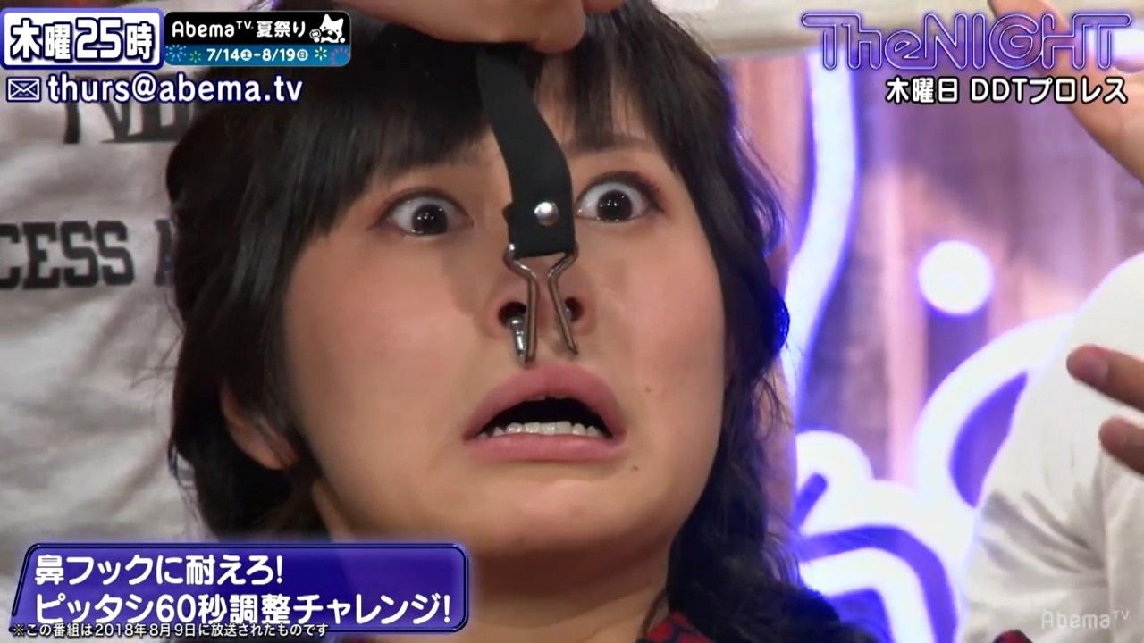 RaMuの鼻フック舌見せ (14)