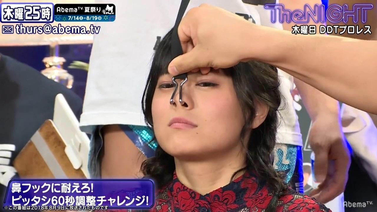 RaMuの鼻フック舌見せ (1)